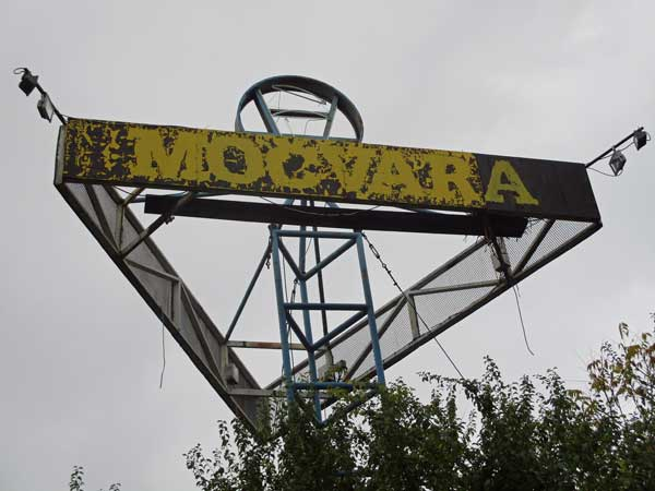 club mochvara sign in zagreb, croatia on october 19, 2016