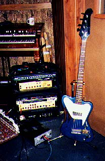 shot of watt's equipment in 1997
